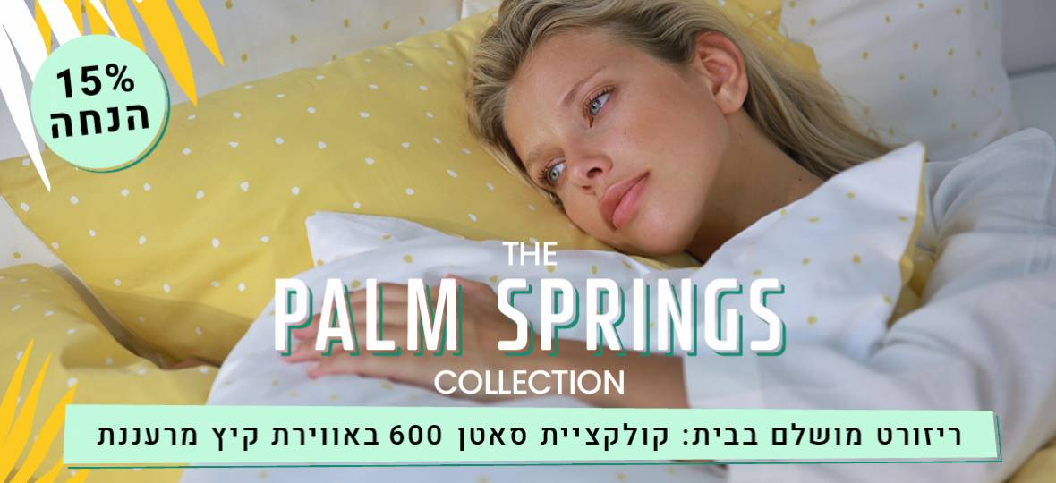 https://www.linenzzz.com/collection/palmspringscollection.html